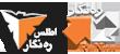 نمایندگی GPS گارمین در ایران
